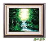 油絵額F6 11059・森の恵み