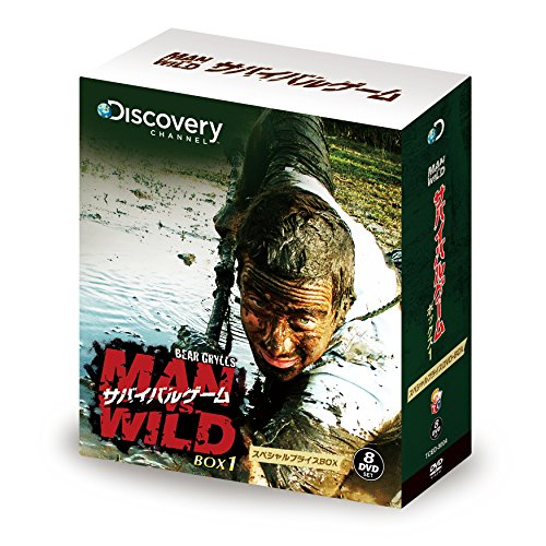 【Amazon.co.jp限定】サバイバルゲーム MAN VS. WILD ...