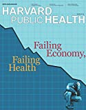 img - for Harvard Public Health, Spring 2014 book / textbook / text book