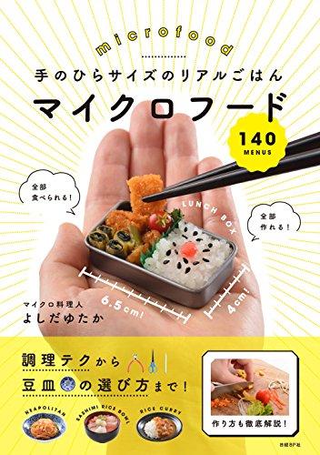 http://macaro-ni.jp/36342