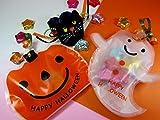 ハロウィン (Halloween) かぼちゃとおばけにチョコ お菓子セット (かぼちゃ おばけ=星型チョコが8個入り) (おばけ10個)
