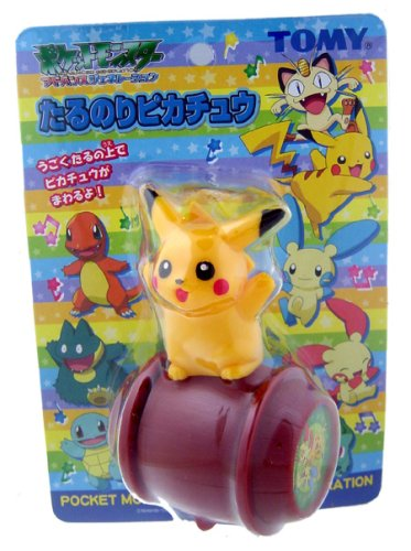 Buy Pokemon Pocket Monsters Advanced Generation Pikachu on Barrel with Motion Figure
