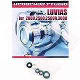 07ルビアス 2500用 MAX10BB フルベアリングチューニングキット 【 HEDGEHOG STUDIO / ヘッジホッグスタジオ 】