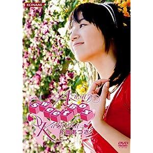 Sweet Box [DVD]