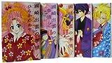 國崎出雲の事情 1-5巻 セット (少年サンデーコミックス)