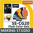 Selens SE-CG20 FLash/Speedlite/Speedlight Color Gels Filter 20pc w/ Gels-Band