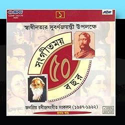 Sangeetmoy 50 Bachar - Rabindra Sangeet