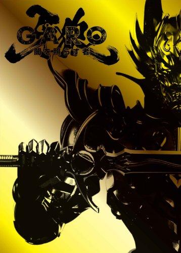 牙狼 [GARO]~闇を照らす者~ Blu-ray BOX(1)の画像
