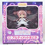 LY Q version clay magic circle 285 # ultimate round ornaments god doll face transplant