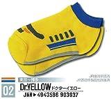 【鉄下 TETSUSHITA】 新幹線ドクターイエロー キッズ 16~20cm 鉄道 靴下 ソックス 子供 ジュニア