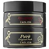 Caolion Premium Hot & Cool Pore Pack Duo Blackhead Steam Pore Pack & Pore Orginal Pack Duo