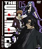 THE UNLIMITED 兵部京介 05(初回限定版) [DVD]