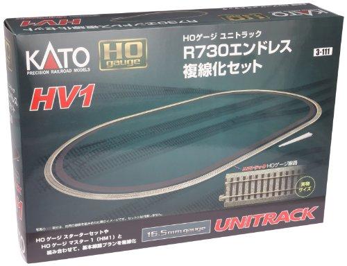 HV-1 HOユニトラックR730 エンドレス複線化セット
