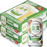 [2CS] サントリー 金麦糖質75%オフ (350ml×24本)×2箱 ランキングお取り寄せ