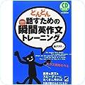 語学・辞事典・年鑑
