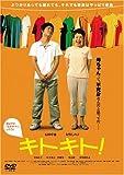 キトキト!(2006)