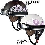 オージーケーカブト(OGK KABUTO)バイクヘルメット ハーフ PF-5mini パールホワイトフラワー (サイズ:MINI)