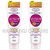 Kose Cosmeport Softymo Super Cleansing Wash Hyaluronic Acid - 190g - 2pcs