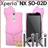 【 kiki キキ ネコ型シリコン カバー ケース 】 Xperia NX SO-02D / Xperia arc HD Lt26i  ピンク