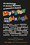 img - for Mystery Midrash: An Anthology of Jewish Mystery & Detective Fiction book / textbook / text book