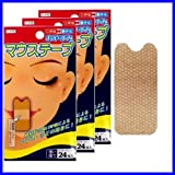 口閉じテープ いびき防止 マウステープ 24枚入 3個セット