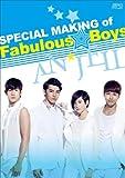 美男<イケメン>ですね~Fabulous★Boys<スペシャル・メイキング>[DVD]