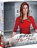 ボディ・オブ・プルーフ/死体の証言 シーズン1 コンパクト BOX [DVD]