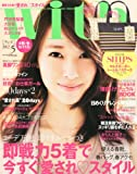 with (ウィズ) 2012年 05月号 [雑誌]