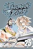Shaman King, Vol. 25 (1421521784) by Takei, Hiroyuki