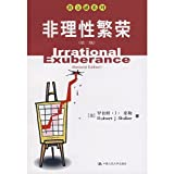 img - for Irrational Exuberance (2nd edition) book / textbook / text book