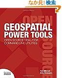 Geospatial Power Tools