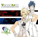 『Vitamin』シリーズ DJCD「私立聖帝学園放送部活動録」巻の壱