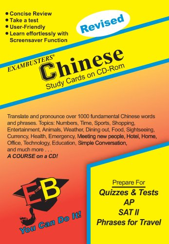 Chinese Exambusters CD-ROM Study Cards: Exam Prep Software on CD-ROM!