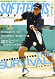 SOFT-TENNIS MAGAZINE (ソフトテニス・マガジン) 2007年 07月号 [雑誌]
