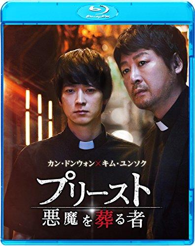 プリースト 悪魔を葬る者[Blu-ray/ブルーレイ]