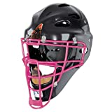 All-Star MVP2300 Adult Hockey Style Catchers Mask by All-Star