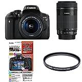 Canon デジタル一眼レフカメラ EOS Kiss X8i ダブルズームキット + 液晶保護フィルム/レンズフィルターセット