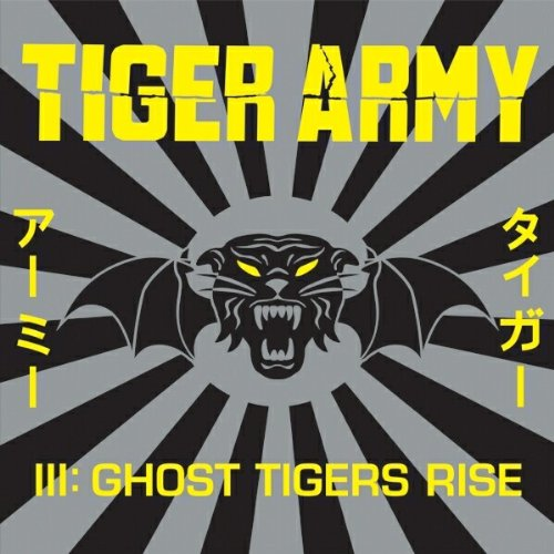 Tiger Army - Tiger Army III: Ghost Tigers Rise (LP Vinyl)