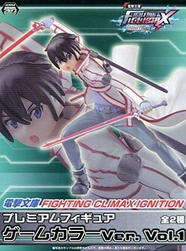 電撃文庫 FIGHTING CLIMAX IGNITION プレミアムフィギュアゲームカラーVer. Vol.1 キリト 単品