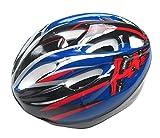 R-STYLE 4歳~10歳向け 三輪車から自転車まで 軽量 キッズ用 カラフル ヘルメット (ブルー)