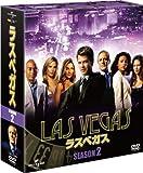 ラスベガス シーズン2 (SEASONSコンパクト・ボックス) [DVD]