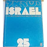 Israel 25: A Pictorial Celebration of Israel's 25th birthday ~ David Pedahtsur