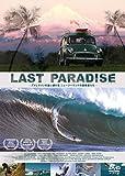 LAST PARADISE[DVD]