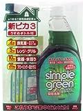シンプルグリーン 新ピカ 3セット