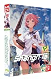 echange, troc Shangri-la Box 1/2