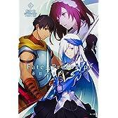 Fate/Prototype 蒼銀のフラグメンツ (4)
