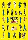 �Ф���2010�������ʤ�ι��DVD-BOX