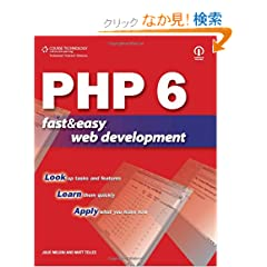 PHP 6 Fast & Easy Web Development