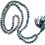 Malabar Gems Cats Eye / Lahsuniya Mala 5mm (108 Beads ) Original With Lab Certification