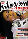 Utada Cover Interview Magazine June 2005 - Nigo
